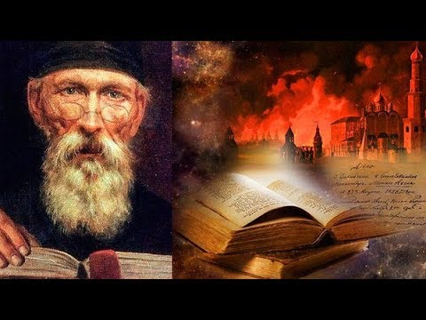 Тайна истории: Зловещие предсказания монаха Авеля