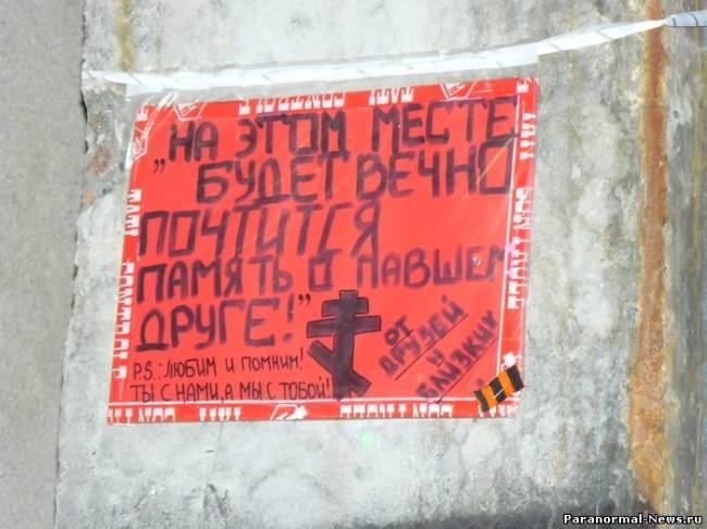 """""""Нехорошая"""" больница в Ховрино (12 фото)"""