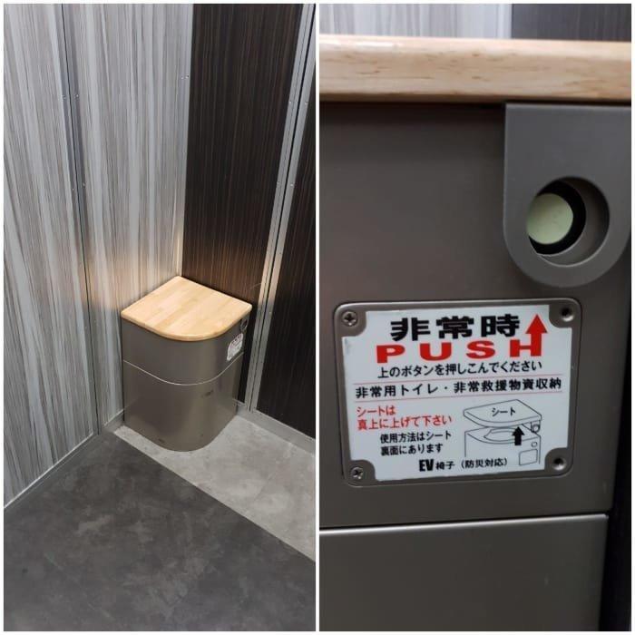 В некоторых лифтах можно обнаружить мини-туалет для чрезвычайных ситуаций. Уж в таком лифте никто не будет гадить на пол! XXII век, вперед в будущее, интересно, познавательно, прогресс, удивительное рядом, япония, японские реалии