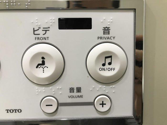 Практически во всех общественных туалетах унитазы оборудованы не только биде, но и музыкой, которую можно включить, чтобы не стесняться издаваемых в процессе неприличных звуков XXII век, вперед в будущее, интересно, познавательно, прогресс, удивительное рядом, япония, японские реалии
