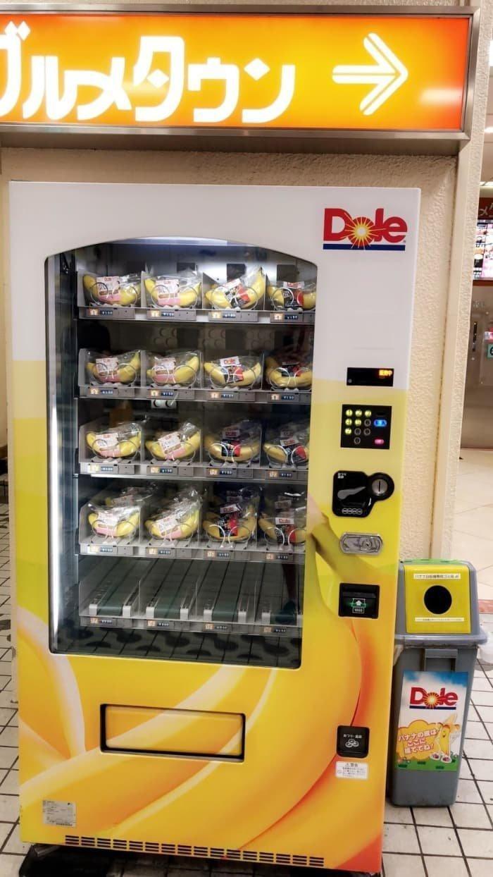 В Японии есть торговые автоматы для торговли бананами XXII век, вперед в будущее, интересно, познавательно, прогресс, удивительное рядом, япония, японские реалии