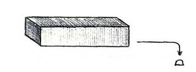Носитель в виде параллелепипеда, длина 200 м, цвет тёмно-серый. Малые модули — полусферы