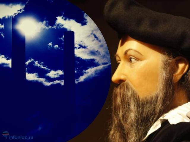 10 главных предсказаний Нострадамуса на 2019 год (3 фото)