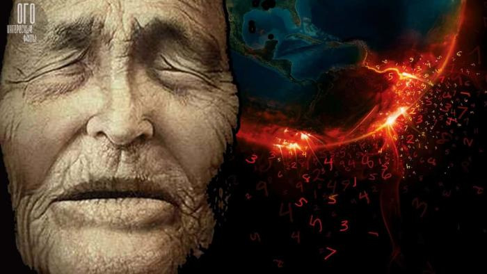 Предсказания Павла Глобы на 2019 год