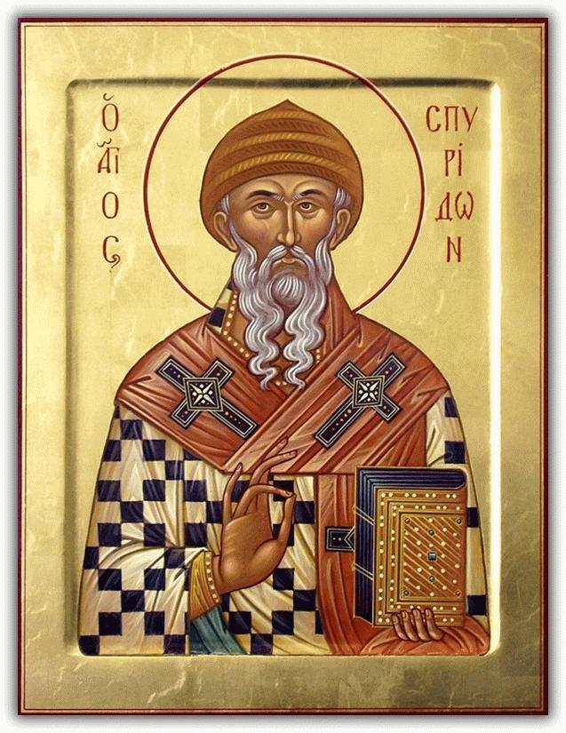 Молитва Спиридону Тримифунтскому: о деньгах, о благополучии (6 фото)