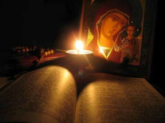 Молитва темным силам о помощи