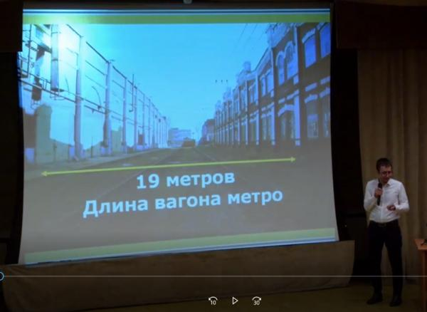Скриншот видео лекции историка метрополитена Дмитрия Графова.