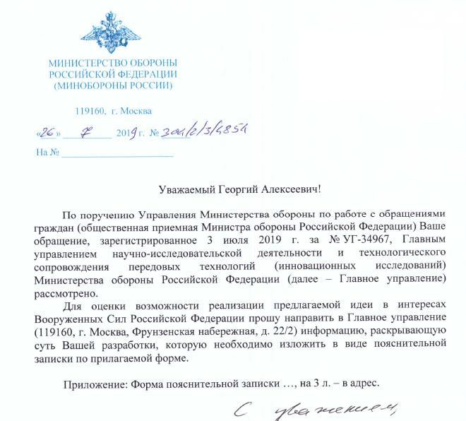 Результаты контактов ФСБ России и пришельцев, в 2020 году!!!