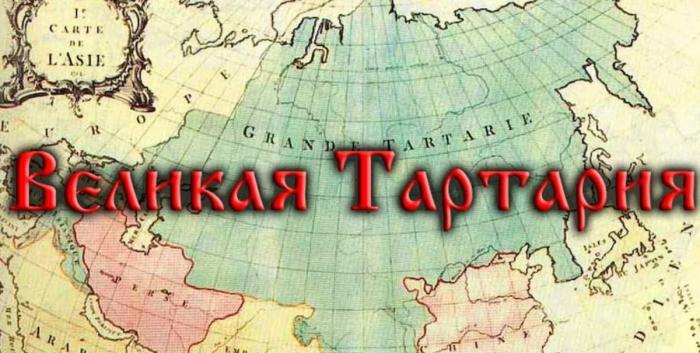 Что ЦРУ думает о существовании Великой Тартарии и зачем им вообще Тартария (3 фото)