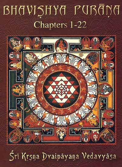 Предсказания индуистов о будущем человечества