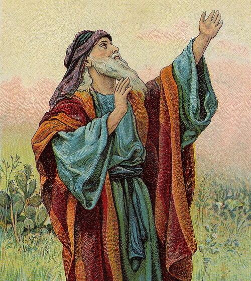 Удивительное пророчество. В Библии названо имя человека более чем за 100 лет до его рождения