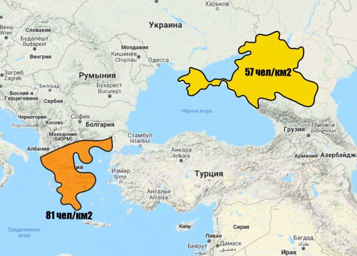 Сколько россиян может теоретически поселиться на юге России?