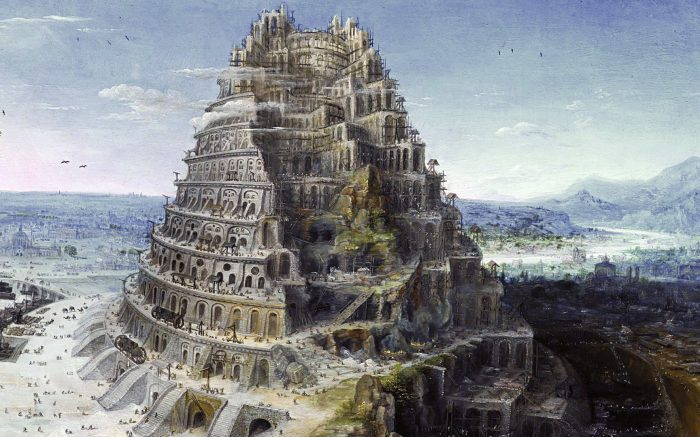 Что такое зиккурат и сколько их на земле
