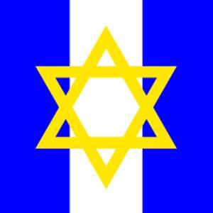 Значение знака Звезда Давида во все мире у разных народов