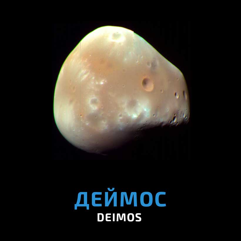 Свежая информация и фотографии о планете Марс и планах на ее заселение