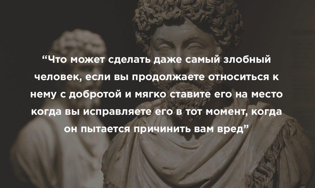 Как Марк Аврелий стал императором Рима, через что ему пришлось пройти