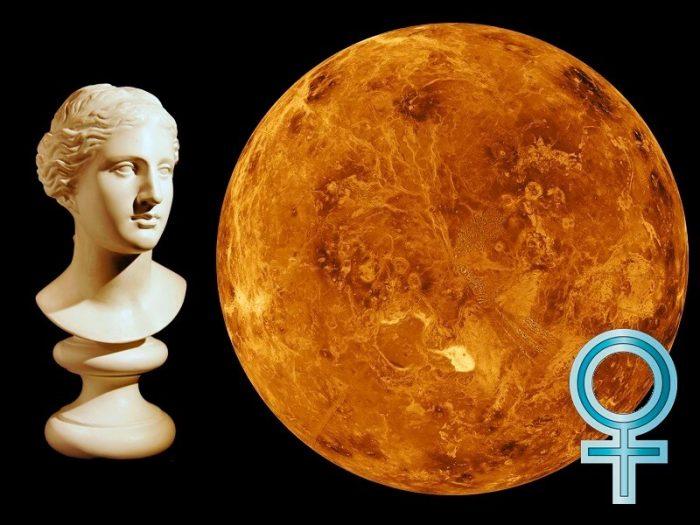 Подробности о планете Венера, как ее найти в ночном небе