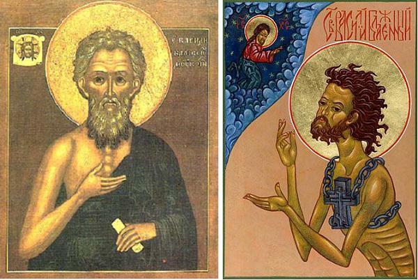 Святой Блаженный Василий Храм Василия Блаженного