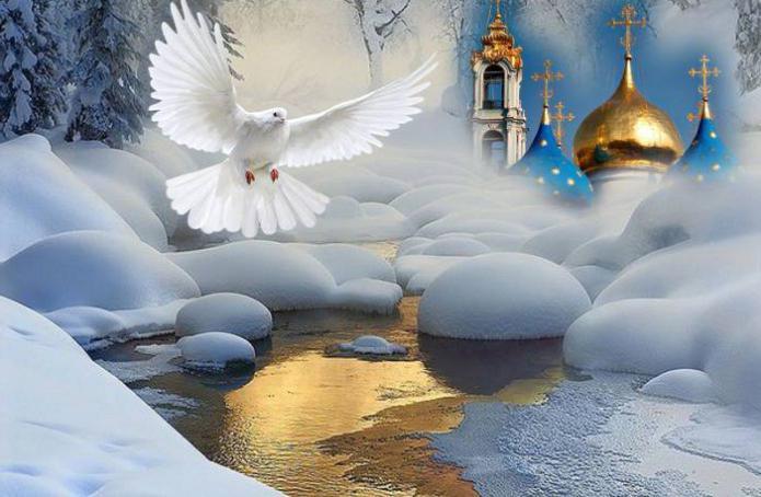 Богоявление, крещение Господне 774543