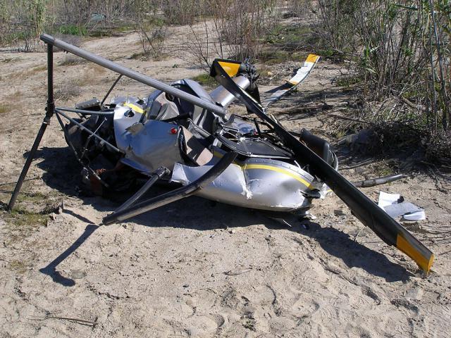 Приснилось что разбился вертолет