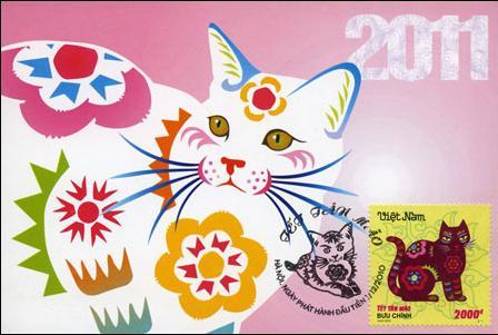 чего ожидать водолею в год кота