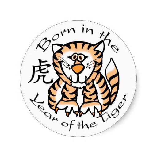 гороскоп древесного тигра для