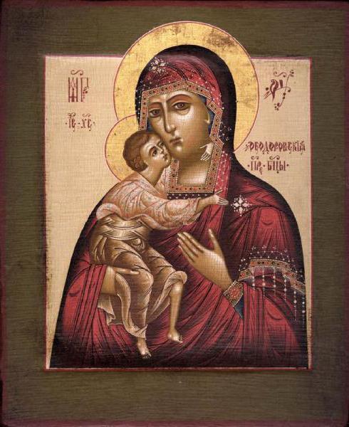 Молитва феодоровской божьей матери при беременности