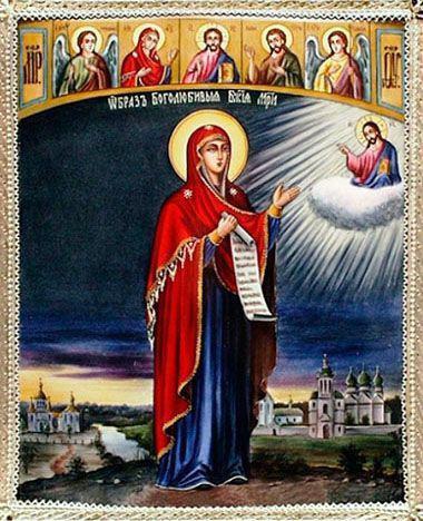 Боголюбская икона Божией Матери (фото)  О чем молиться?