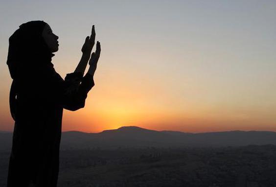 """Результат пошуку зображень за запитом """"грехов в исламе"""""""