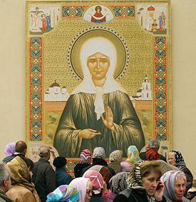 как писать записки святой матроне московской образец - фото 4