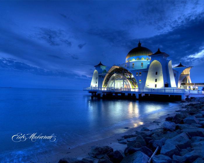 Как поздравлять с Рамаданом и что дарить мусульманам?
