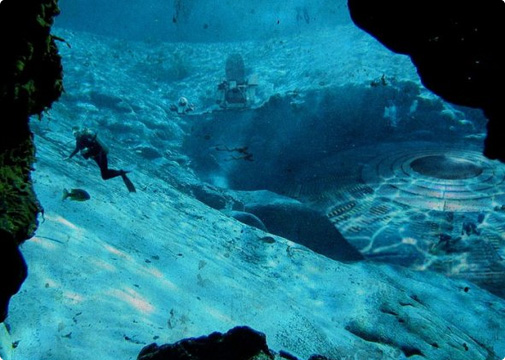 Нло под водой 11 фото